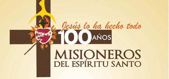 Logo del Centenario